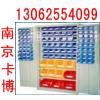 供应置物柜-南京卡博