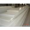供应厂家直销PP工程板PP白色硬板及PVC硬板