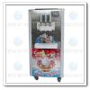 供应冰淇淋机,台州冰淇淋机价格,宁波冰淇淋机