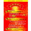 供应广州宣传单印刷