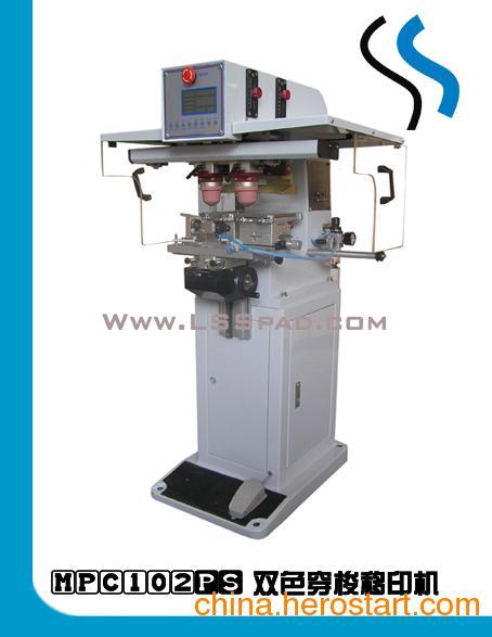 供应丝印网版 移印机 丝印机 移印钢板 移印胶头 移印油墨 丝印网版 丝印油墨 烫金机 热转印机 印刷加工
