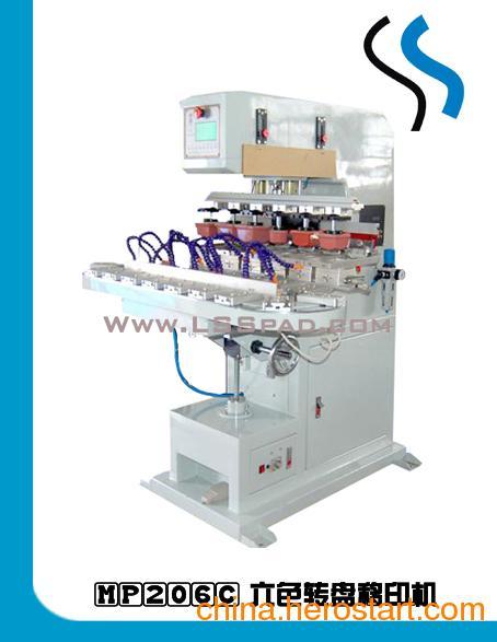供应移印胶头 移印油墨 丝印网版 丝印油墨 烫金机 热转印机 印刷加工