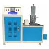 供应GB5470-2008塑料冲击脆化温度试验方法