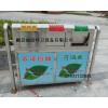 供应不锈钢垃圾桶