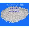 A供应深圳活性氧化铝作用活性氧化铝耐硫低变催化剂载体