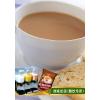 供应天然纯椰奶粉 批发天然纯椰奶粉 天然纯椰奶加盟代理