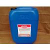 供应UV洗车水(UV油墨清洗剂)