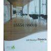 供应山东济南LG静宝系列塑胶地板,LG塑胶地板工厂价格供货