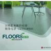 供应山东塑胶地板济南商用塑胶地板韩国LG惠宝