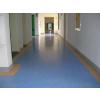 供应山东济南医院净化室专用塑胶地板
