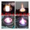 供应生物醇油炉头厂家