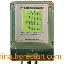 供应电参数测试仪