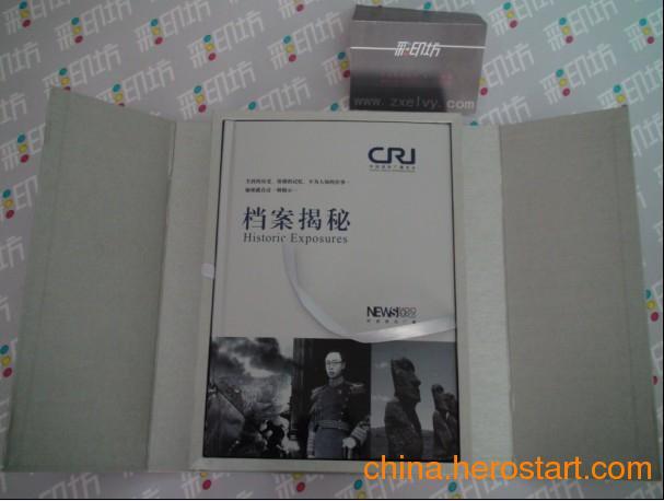 供应北京手提袋印刷 请柬好好看杂志印刷 高档画册印刷 包装盒印刷等