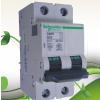 供应施耐德低压配电系列|施耐德断路器
