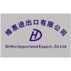 供应台湾-大陆新旧机械进口