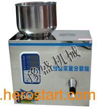 供应多功能茶叶包装机价格