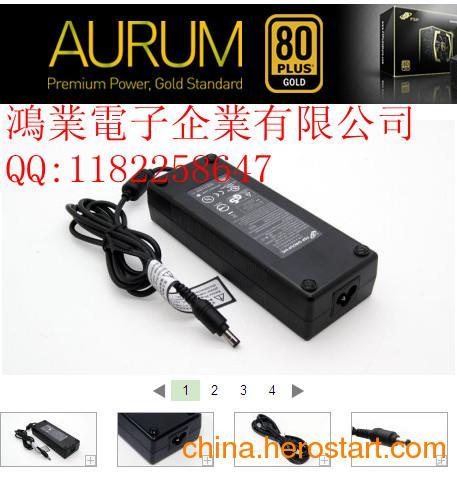 供应全汉FSP120-AAB AC笔记本电源适配器