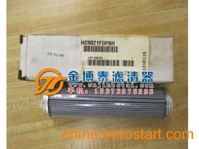 金博泰供应大流量HC9021FDP8H颇尔液压油滤芯