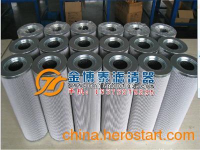 武汉 咸阳供应HC8500FKP13H大流量颇尔液压油滤芯