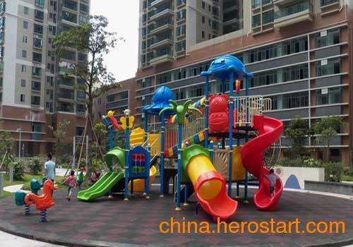 供应定做小区儿童游乐设施_户外游乐设施_公园游乐设施厂家