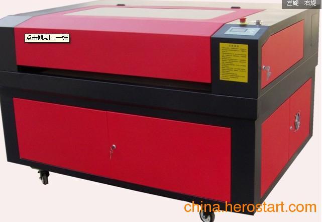 供应德州市1290激光雕刻机,激光切割机,亚克力切割机