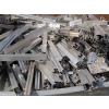 供应佛山废铝回收公司,顺德乐从废铝型材回收破碎厂