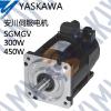 供应安川伺服电机SGMGV300W