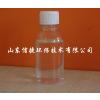 供应山东信捷AF11601乳化硅油