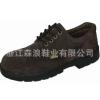 供应工业安全鞋