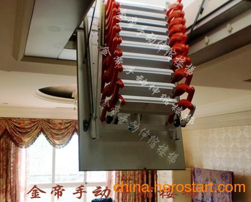 供应阁楼楼梯装修效果图  阁楼伸缩楼梯设计图