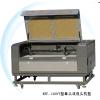 供应【60w-80w-100w】高速激光皮革/桌布雕刻切割机--北京铭泰激光