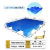 供应杭州余杭优质耐热塑料托盘、叉车托盘、库房托盘,杭州余杭托盘厂家