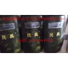 供应民兵防暴维稳重庆预备役民兵装备盾牌