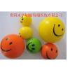 供应PU玩具笑脸球 PU笑脸球 泡胶玩具球