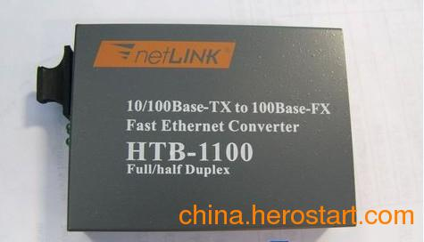 供应HTB-1100-2.5KM,netlink多模光纤收发器广州厂家直销