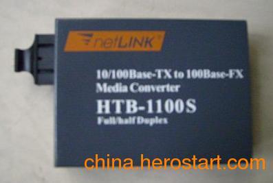 供应阿拉尔厂家批发netlink光纤收发器HTB-1100S-80KM现货价格