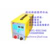 供应不锈钢薄板焊接机