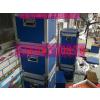供应铝合金教具箱 铝合金周转箱 铝合金仪器运输箱