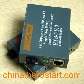 供应HTB-1110FSC,netlink千兆单纤40/60/80公里转换器鄂尔多斯现货