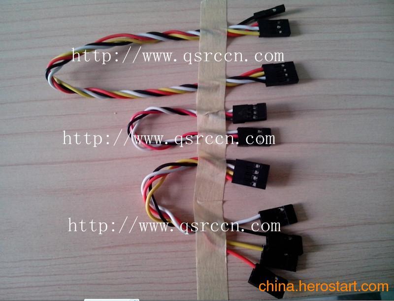 供应航模配件,对码线,JR舵机线,航模连接器,航模转接线,接插件