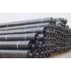 供应HDPE土工膜、LDPE土工膜、EVA土工膜