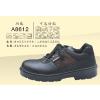 供应北京安全鞋定做