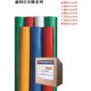 供应通明5100系列反光膜 通明工程级反光膜 道路标牌反光材料