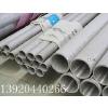 供应sus310S不锈钢管 310S不锈钢管材