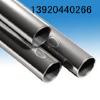供应不锈钢法兰、弯头管件和标准件