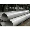 供应2205/2101/2304/2507双相钢管