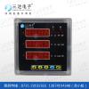 供应PD800H-B44#实力品牌PD800H-B44