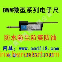 供应BWM微型自复位传感器