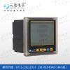 供应PD800H-B14 多功能电力仪表厂家//PD800H-B14