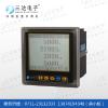 供应PD800H-M44 多功能电力仪表//质优;价优PD800H-M44